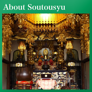 about sotoshu